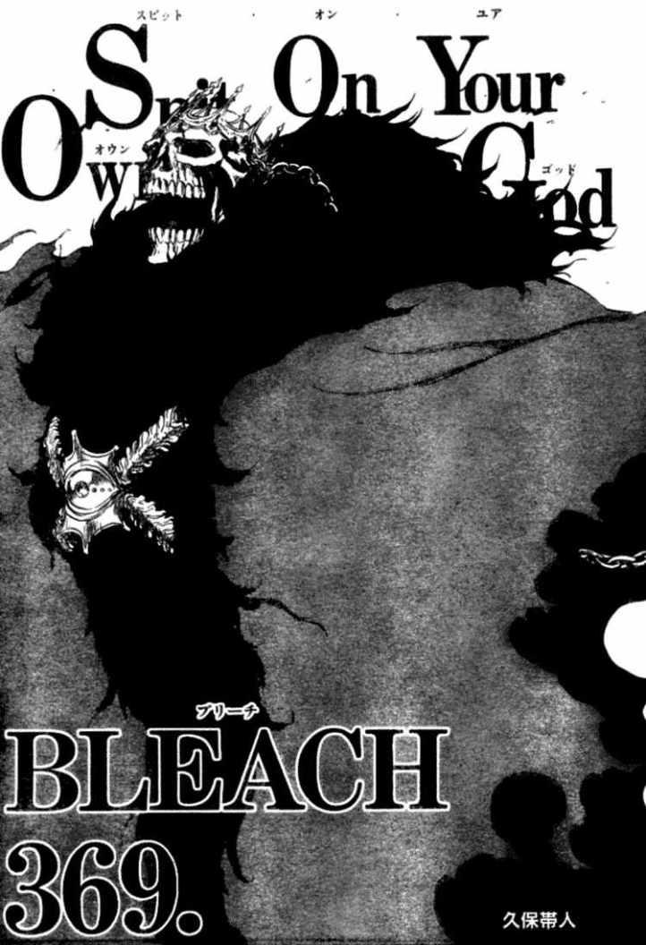 Bleach 369