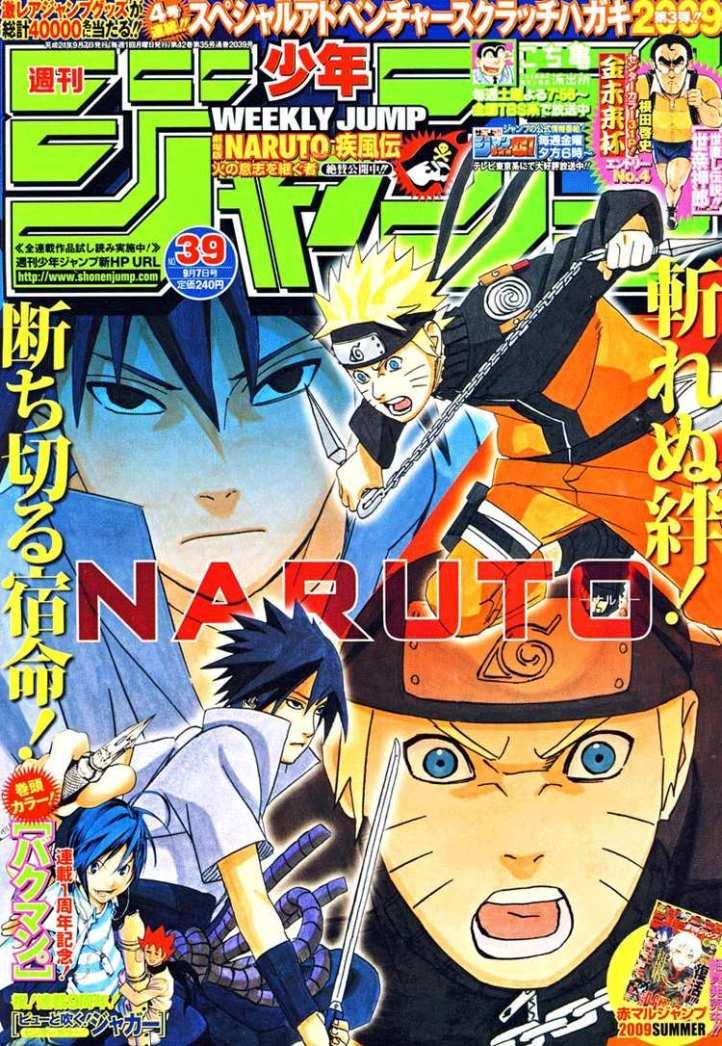 Naruto 460