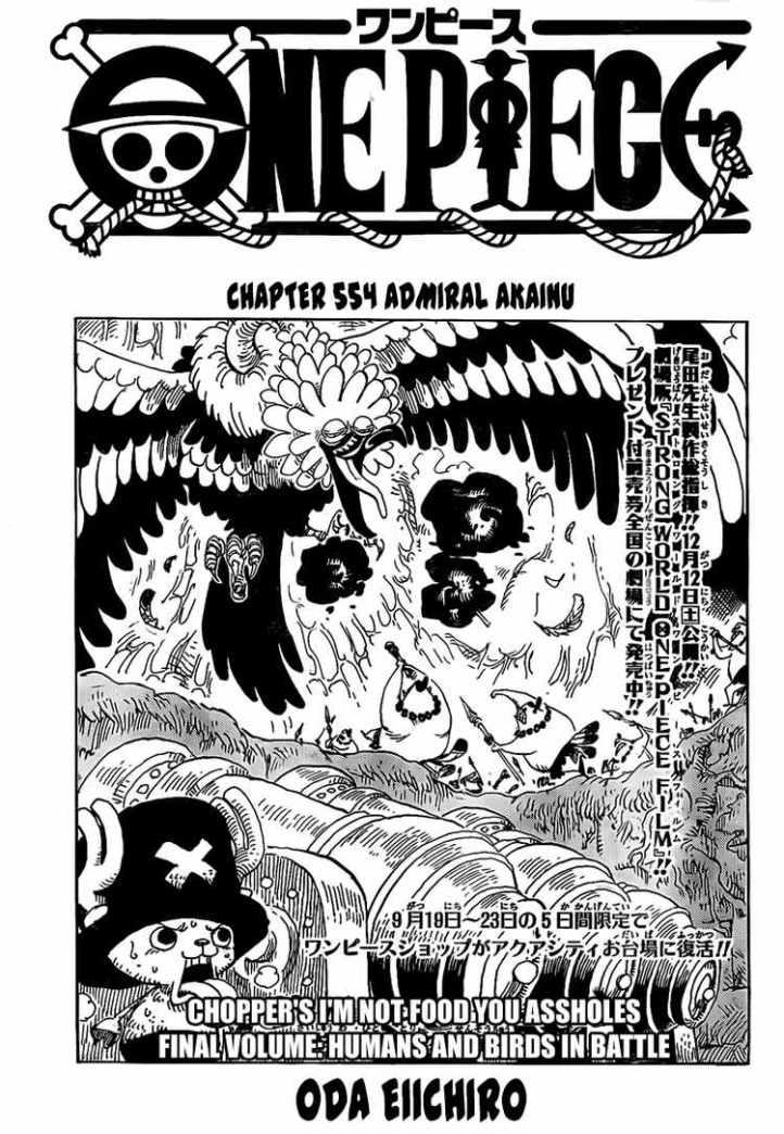 One Piece 554