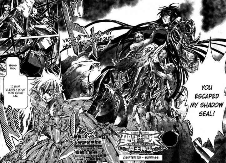 Saint Seiya Lost Canvas 121