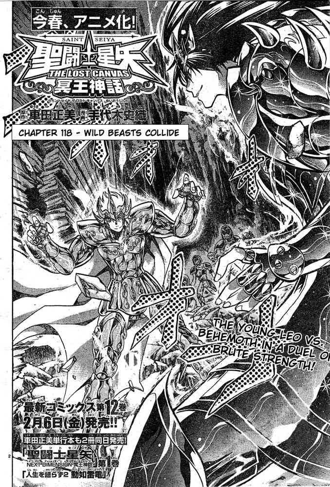 Saint Seiya - The Lost Canvas 118