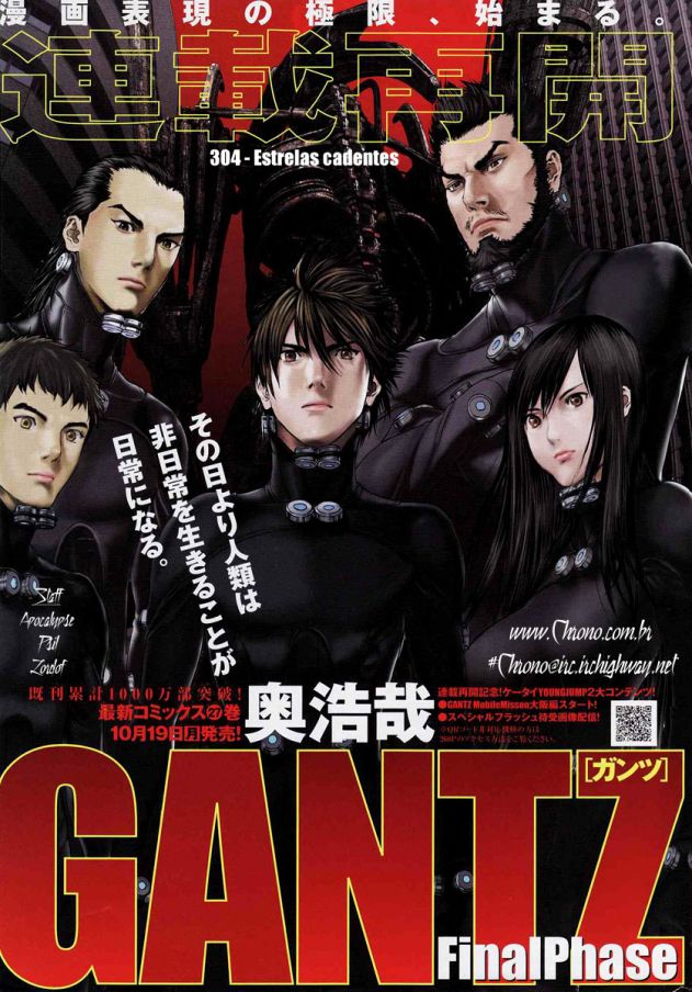 Gantz 304 - Final Phase