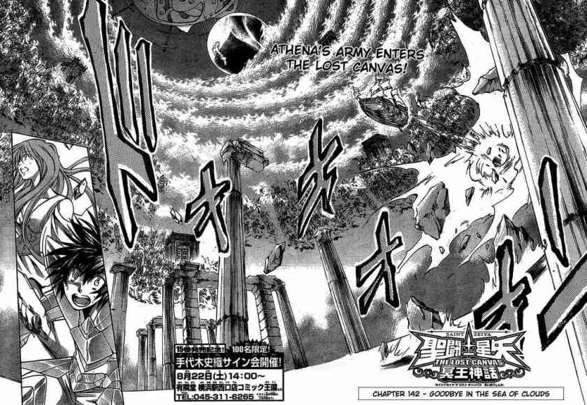 Saint Seiya - Lost Canvas 142