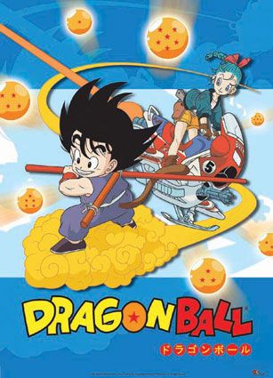 Dragon Ball - Legend of Son Goku