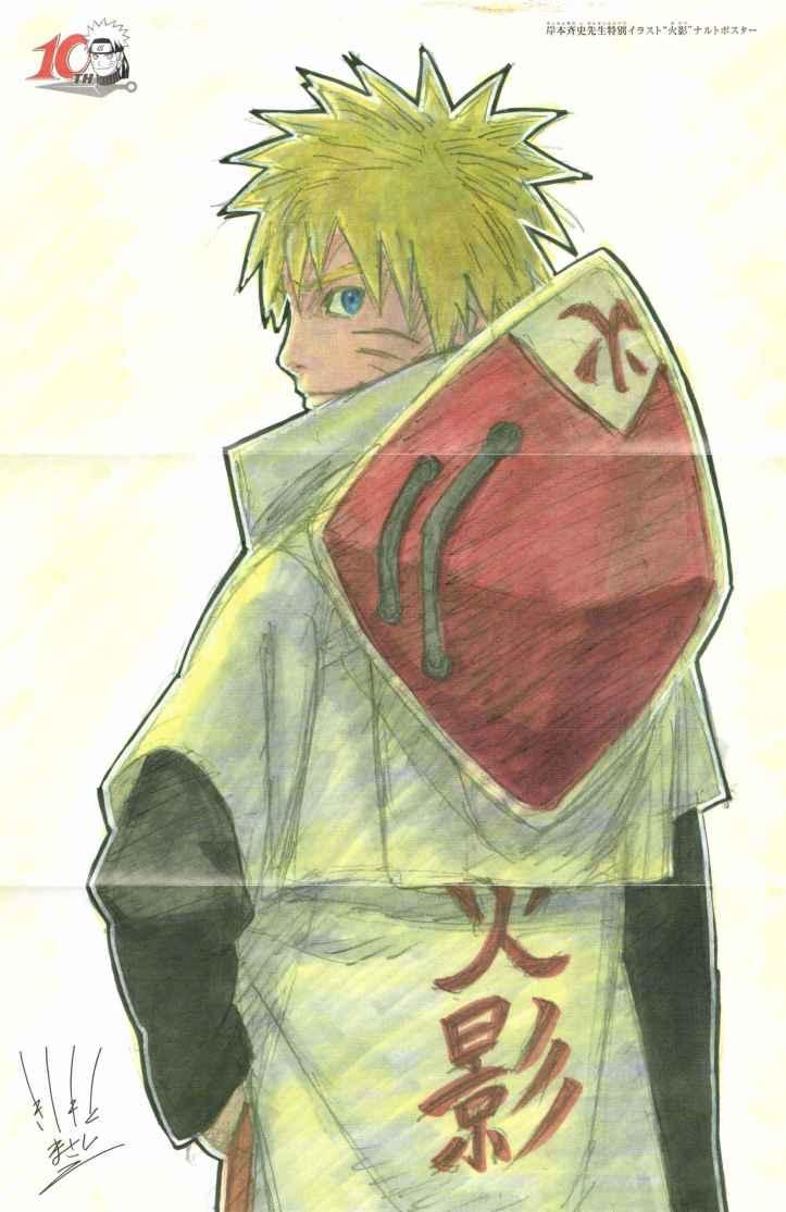 Naruto - 10 anos