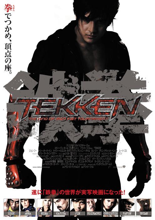 Tekken - O Filme