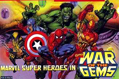 Marvel Super Heroes - War Gems (Snes)