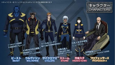 X-Men Anime - Team