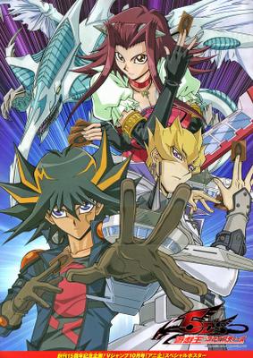 Yu-Gi-Oh! 5Ds - Anime