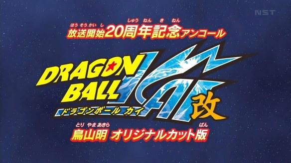 Dragon Ball Kai no Brasil - Cartoon Network