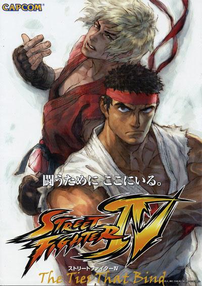 Street Fighter IV - Os Laços que Ligam