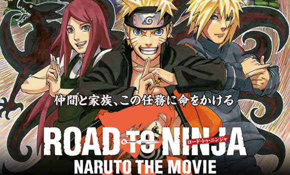 Naruto The Movie - Road to Ninja