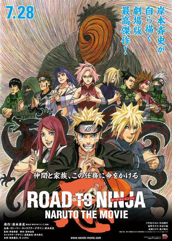 Road to Ninja - Naruto The Movie