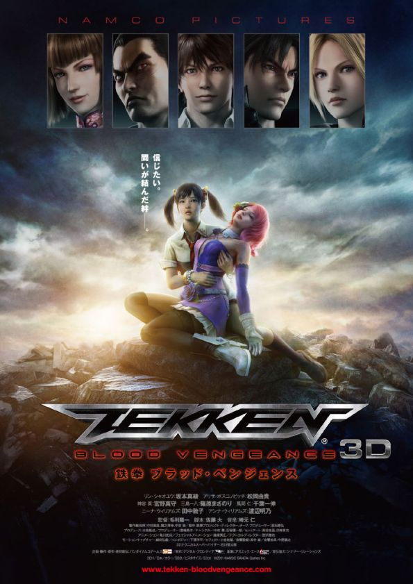 Tekken - Blood Vengeance