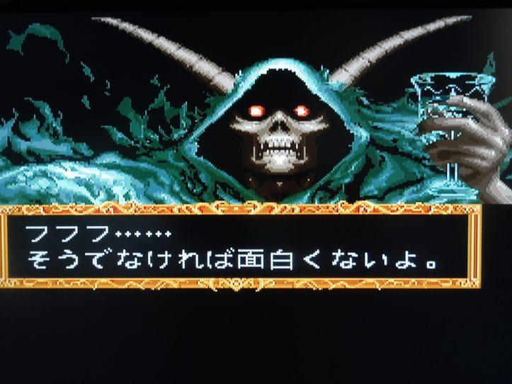 Dungeons and Dragons - Tower of Doom - Deimos, o chefão