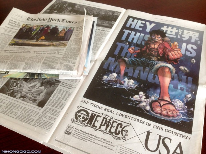 One-Piece-Ad-in-New-York-Times-Celebrates-300-Million-Books-Sold-2-1024x768