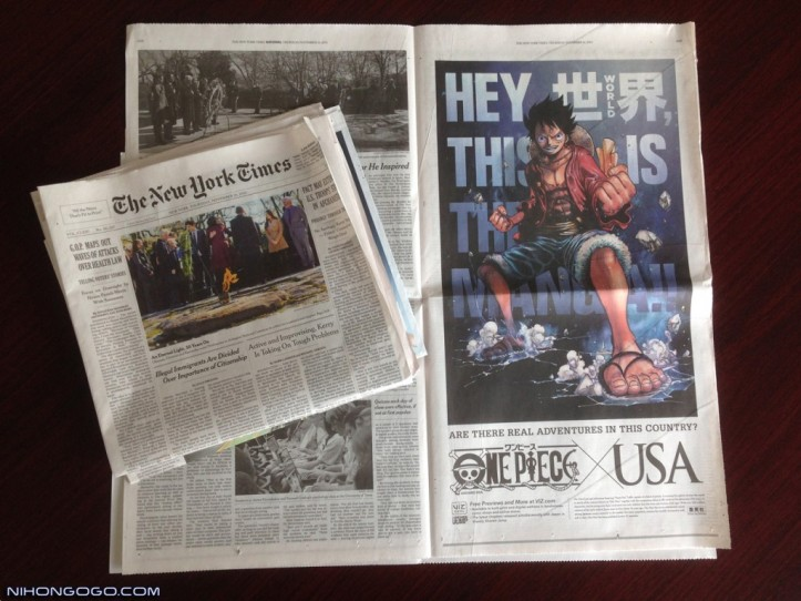 One-Piece-Ad-in-New-York-Times-Celebrates-300-Million-Books-Sold-3-1024x768