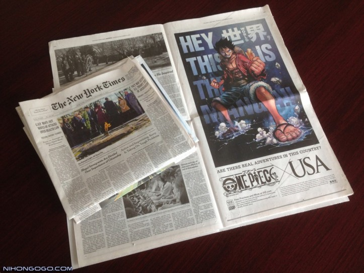 One-Piece-Ad-in-New-York-Times-Celebrates-300-Million-Books-Sold-4-1024x768