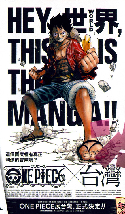 One Piece - Hey! This is the Manga! - China Daily