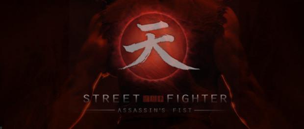 Street Fighter - Assassin´s Fist Teaser