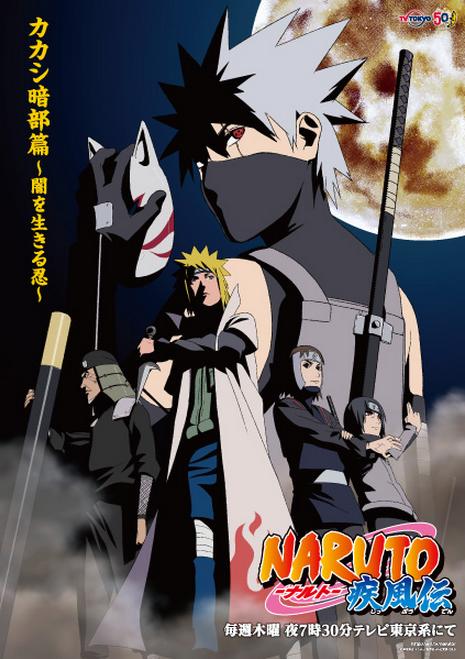Naruto Shippuden - ANBU Kakashi Especial