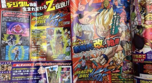 Dragon Ball Kai - Saga do Majin Boo em Abril