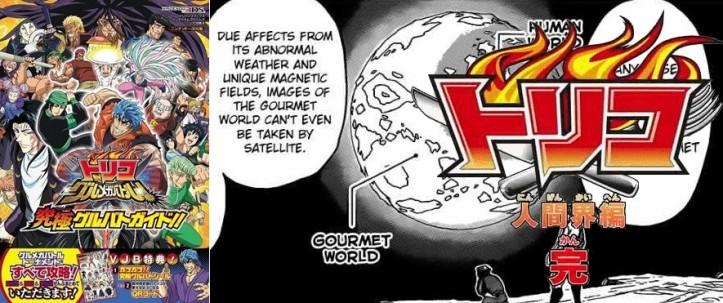Toriko - Mundo Gourmet - Continuação do anime confirmada