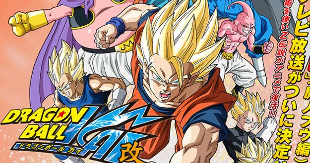 Dragon Ball Kai - Saga de Majin Boo