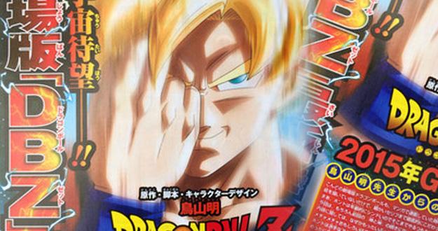 Dragon Ball Z - Novo filme em 2015