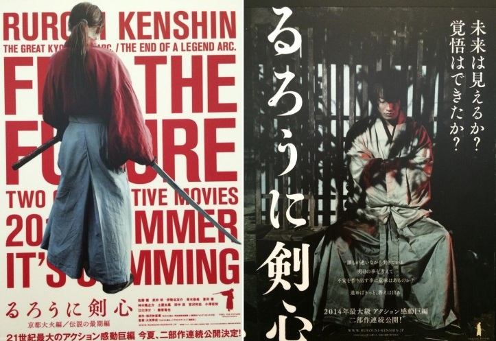 Rurouni Kenshin - The Kyoto Fire - Trailer Extendido de 5 minutos