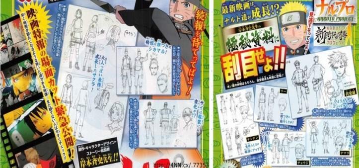 The Last - Naruto The Movie - Esboços e rascunhos de personagens