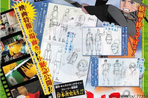The Last - Naruto The Movie - Rascunhos da Sakura, Shikamaru e Sai