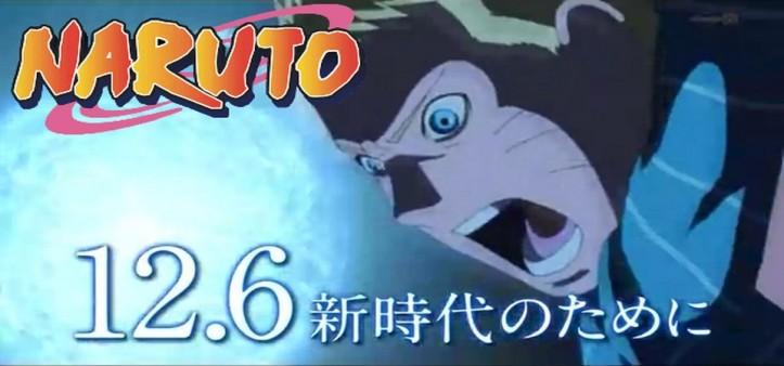 The Last Naruto The Movie - Trailer #2