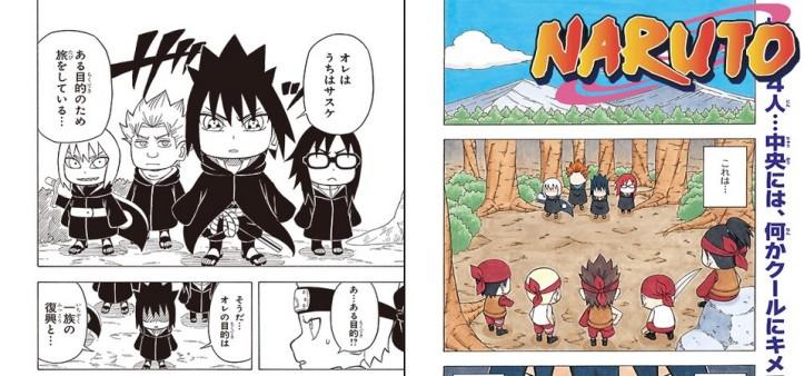 Uchiha Sasuke no Sharingan Den - Mangá spinoff do Sasuke de Naruto