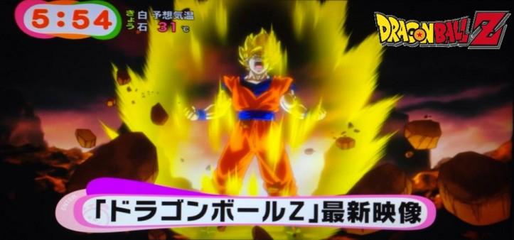 Dragon Ball Z - Novo filme ganha data de estréia
