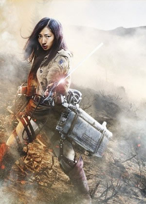 Live-Action Attack on Titan poster - Lil