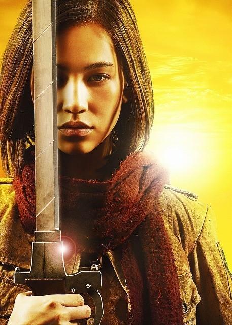 live-action Attack on Titan poster-Mikasa