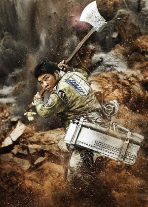 Live-Action Attack on Titan poster - Sannagi