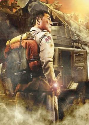 Live-Action Attack on Titan poster - Souda