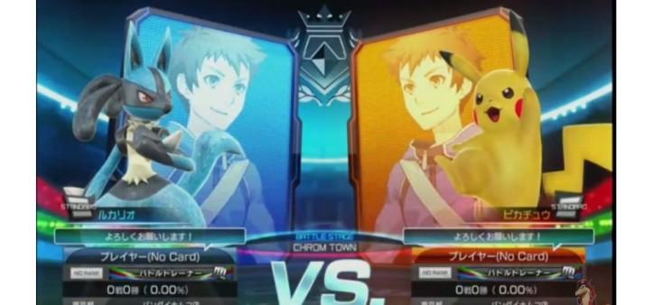 Pokkén Tournament - Gameplay e Trailer