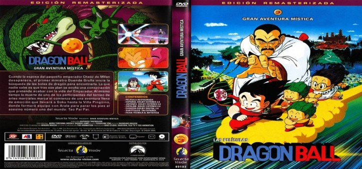 Dragon Ball - Filme 3 - Uma Aventura Mística (1988)