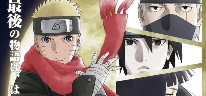 The Last - Naruto O Filme - Estreia no Brasil