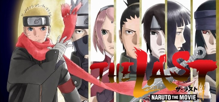 The Last - Naruto The Movie - Trailer Dublado