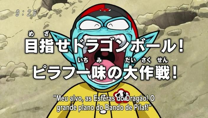 Dragon Ball Super - Episódio 4 - Preview