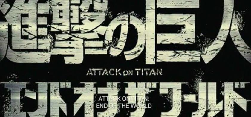 Ataque de Titãs - O Filme - Fim do Mundo e a Cena Pós-Créditos