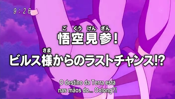 Dragon Ball Super - Episódio 8 - Preview