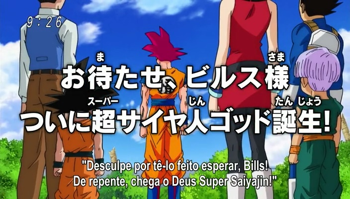 Dragon Ball Super - Episódio 9 - Preview