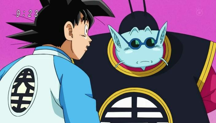Goku e Senhor Kaio (Dragon Ball Super - Episódio 4)