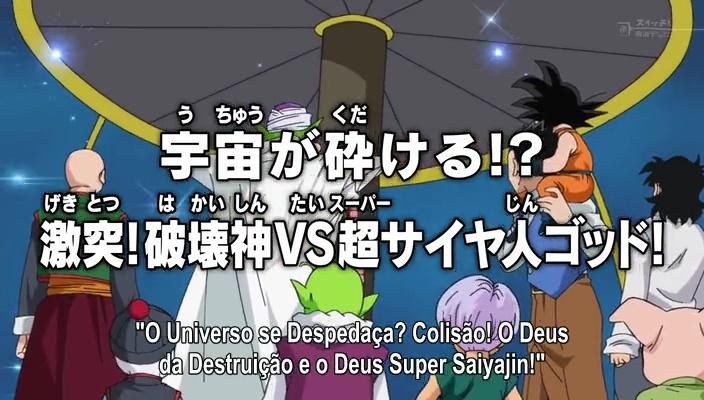 Dragon Ball Super - Episódio 12 - Preview