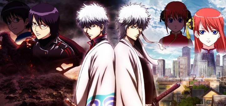 Gintama - Movie 2 - Kanketsu Hen - Yorozuya yo Eien Nare